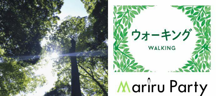 【東京都目黒区の体験コン・アクティビティー】株式会社mariru主催 2021年6月26日