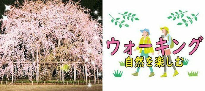 【東京都東京都その他の体験コン・アクティビティー】Can marry主催 2021年6月13日