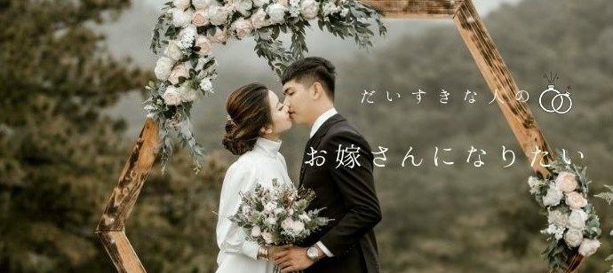 【香川県高松市の婚活パーティー・お見合いパーティー】エールパーティー主催 2021年7月25日