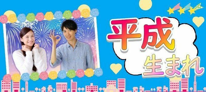 【東京都渋谷区の恋活パーティー】トライリザルト主催 2021年8月7日