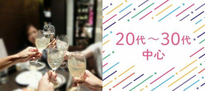 【宮崎県宮崎市の恋活パーティー】D-candy主催 2021年9月24日