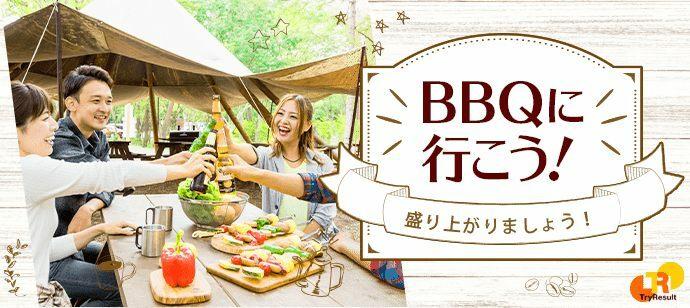 【東京都吉祥寺の恋活パーティー】トライリザルト主催 2021年9月19日