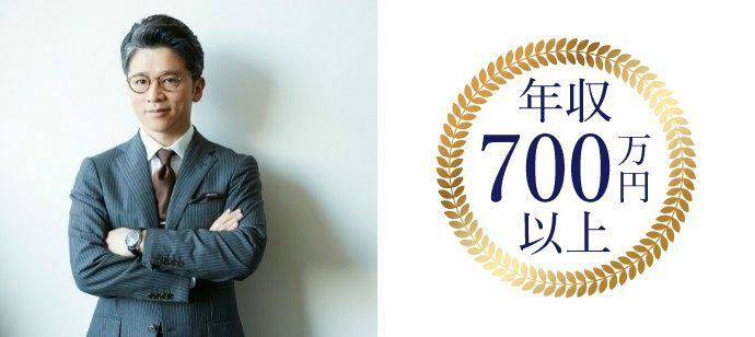 【愛知県刈谷市の婚活パーティー・お見合いパーティー】プリヴェール株式会社主催 2021年10月30日