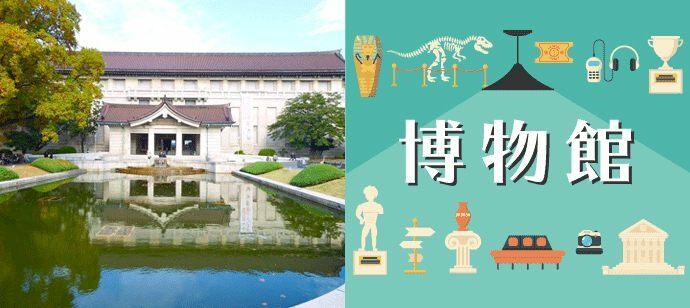 【東京都上野の体験コン・アクティビティー】Can marry主催 2021年9月23日