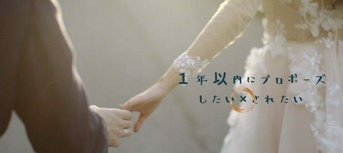 【香川県高松市の婚活パーティー・お見合いパーティー】エールパーティー主催 2021年9月25日