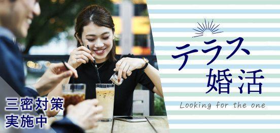 【東京都大手町の婚活パーティー・お見合いパーティー】プレミアムステイタス主催 2021年10月9日