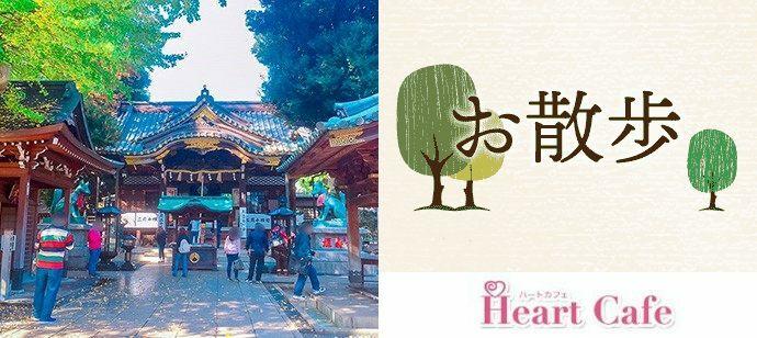 東京の赤坂・六本木エリアでデート気分が味わえる街コン情報