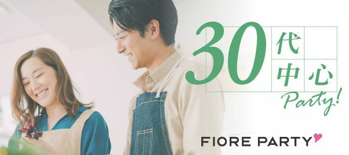 【福岡県天神の婚活パーティー・お見合いパーティー】フィオーレパーティー主催 2021年10月16日
