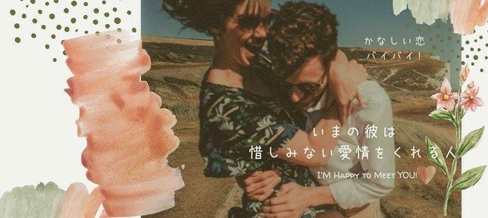【香川県高松市の恋活パーティー】エールパーティー主催 2021年10月24日