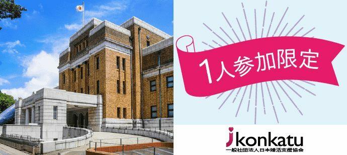 大人の美術館めぐり ~35歳以上を対象とした上野アートイベント、再開決定です!~