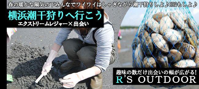 【横浜市内その他のプチ街コン】R`S kichen主催 2015年4月19日