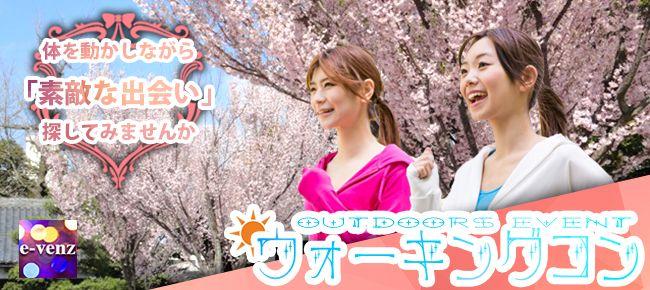 【名古屋市内その他のプチ街コン】e-venz(イベンツ)主催 2015年4月12日