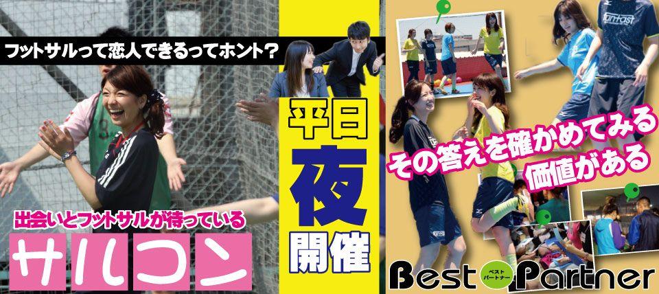 【大阪府その他のプチ街コン】ベストパートナー主催 2015年5月29日
