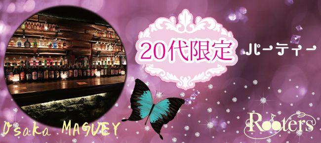 【大阪府その他の恋活パーティー】Rooters主催 2015年5月5日