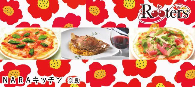 【奈良県その他の恋活パーティー】Rooters主催 2015年5月4日