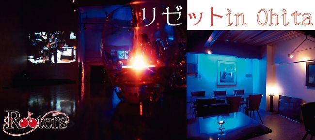 【大分県その他の恋活パーティー】Rooters主催 2015年5月10日