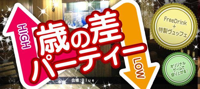 【新宿の恋活パーティー】ドラドラ主催 2015年6月4日