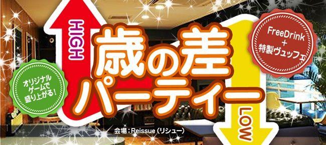 【渋谷の恋活パーティー】ドラドラ主催 2015年6月14日