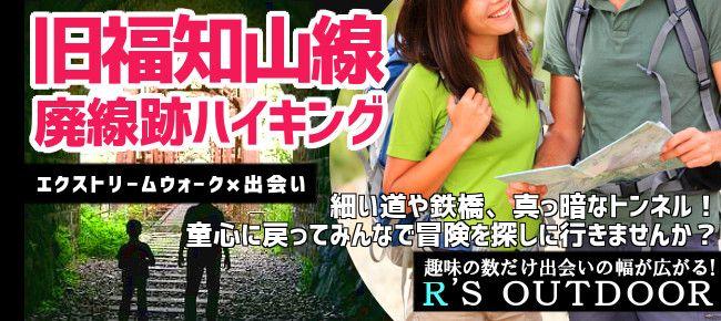 【兵庫県その他のプチ街コン】R`S kichen主催 2015年5月4日