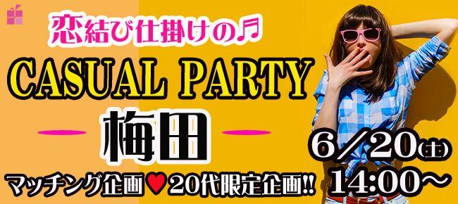 【大阪府その他の恋活パーティー】StoryGift主催 2015年6月20日