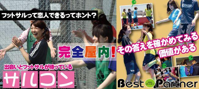 【東京都その他のプチ街コン】ベストパートナー主催 2015年6月21日