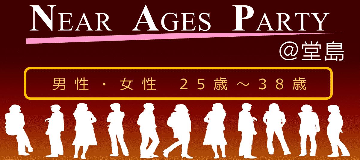 【梅田の恋活パーティー】株式会社ラヴィ主催 2015年5月28日