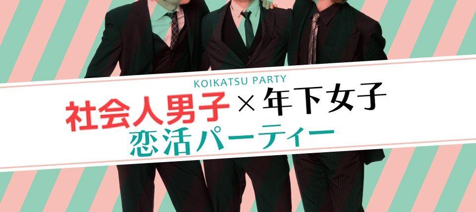 【旭川の恋活パーティー】街コンジャパン主催 2015年5月31日