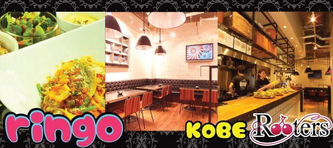 【神戸市内その他の恋活パーティー】Rooters主催 2015年5月19日