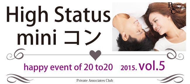 【札幌市内その他のプチ街コン】プライベートアソシエイツクラブ主催 2015年5月9日