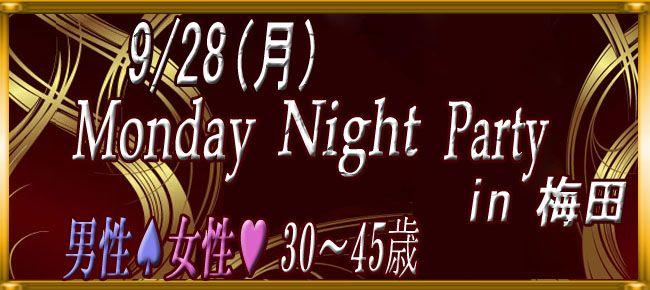 【大阪府その他の恋活パーティー】株式会社アズネット主催 2015年9月28日