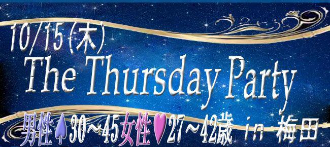 【梅田の恋活パーティー】株式会社アズネット主催 2015年10月15日