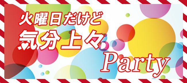 【大阪府その他の恋活パーティー】株式会社アズネット主催 2016年1月26日