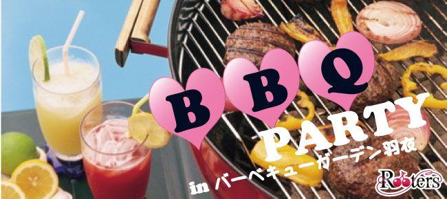 【大阪府その他の恋活パーティー】Rooters主催 2015年5月30日