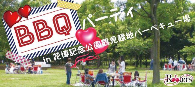 【大阪府その他の恋活パーティー】株式会社Rooters主催 2015年5月31日