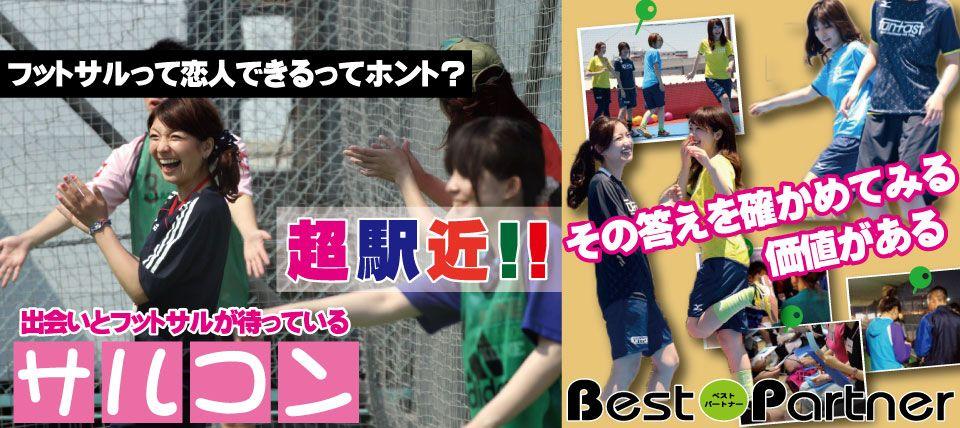 【東京都その他のプチ街コン】ベストパートナー主催 2015年6月14日