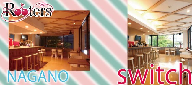 【長野県その他の恋活パーティー】株式会社Rooters主催 2015年6月28日