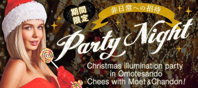 【渋谷のプチ街コン】街コンダイヤモンド主催 2015年7月11日