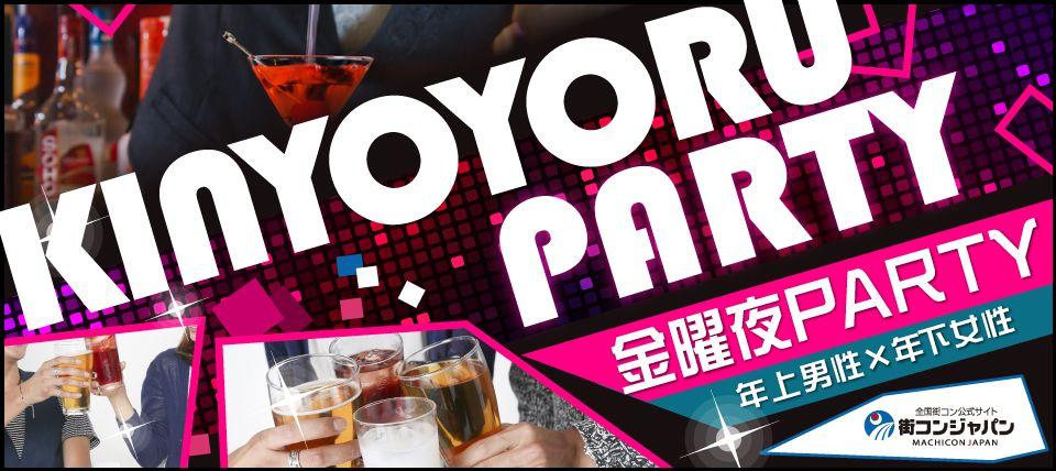 【札幌市内その他の恋活パーティー】街コンジャパン主催 2015年6月12日