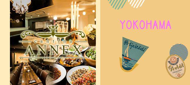 【横浜市内その他の恋活パーティー】Rooters主催 2015年6月16日
