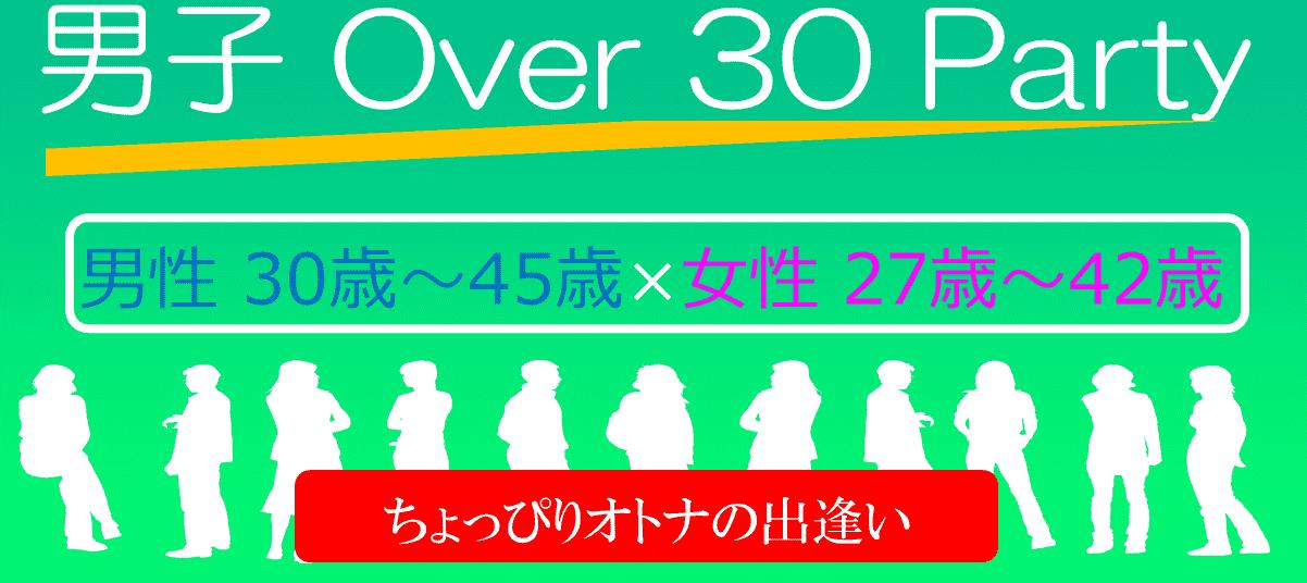 【梅田の恋活パーティー】株式会社ラヴィ主催 2015年6月16日