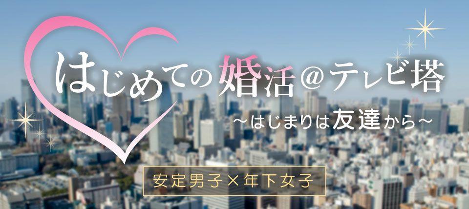【札幌市内その他のプチ街コン】街コンジャパン主催 2015年7月26日