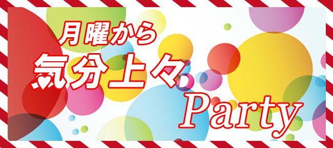 【神戸市内その他の恋活パーティー】株式会社アズネット主催 2016年2月29日