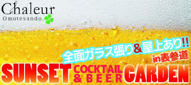 【渋谷の恋活パーティー】株式会社Rooters主催 2015年7月8日