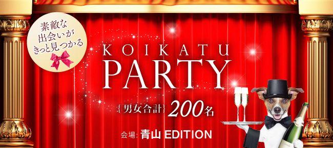 【赤坂の恋活パーティー】happysmileparty主催 2015年7月10日