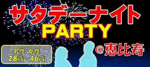【渋谷の恋活パーティー】株式会社ラヴィ主催 2015年8月22日