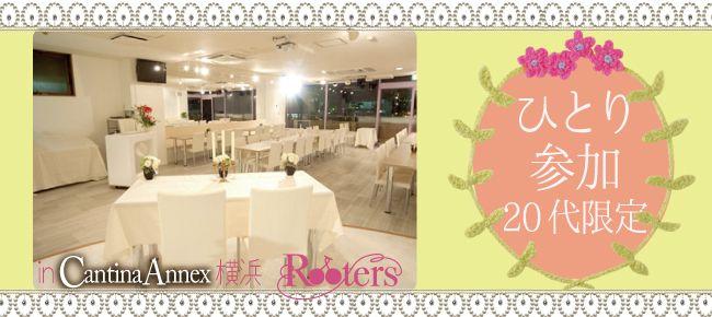 【横浜市内その他の恋活パーティー】Rooters主催 2015年7月15日