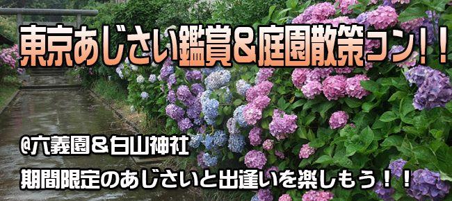 【東京都その他のプチ街コン】e-venz主催 2015年6月28日