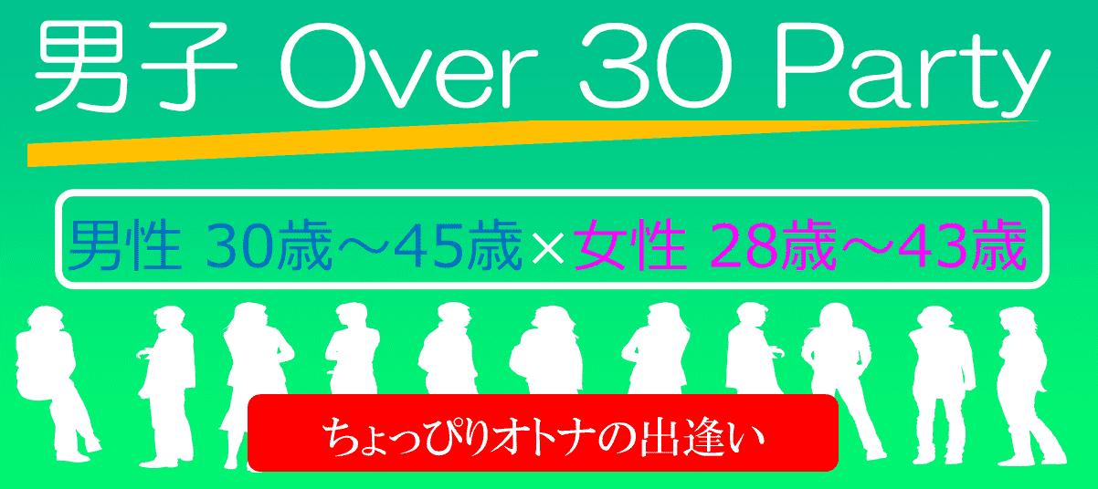 【梅田の恋活パーティー】株式会社ラヴィ主催 2015年7月30日
