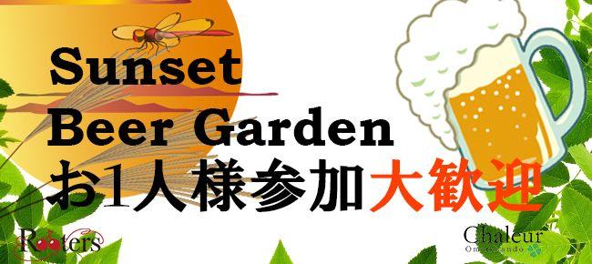 【渋谷の恋活パーティー】Rooters主催 2015年8月6日