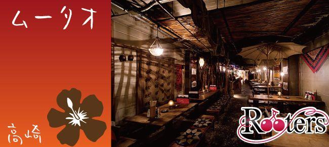 【群馬県その他の恋活パーティー】株式会社Rooters主催 2015年7月11日